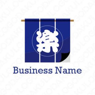 日本的な暖簾のロゴ