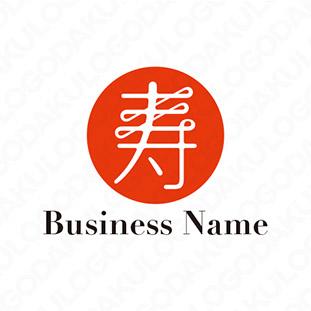 赤い糸で繋がるロゴ