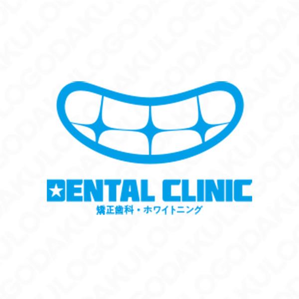キレイな歯並びのロゴ