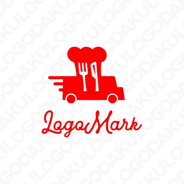 人気のフード・トラックのロゴ