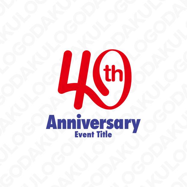 40周年アニバーサリーのロゴ