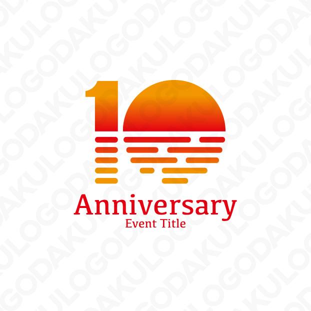 10周年アニバーサリー・太陽のロゴ