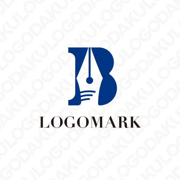 高品質な万年筆「B」のロゴ