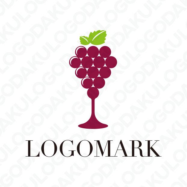 ワイングラス・ぶどうのロゴ
